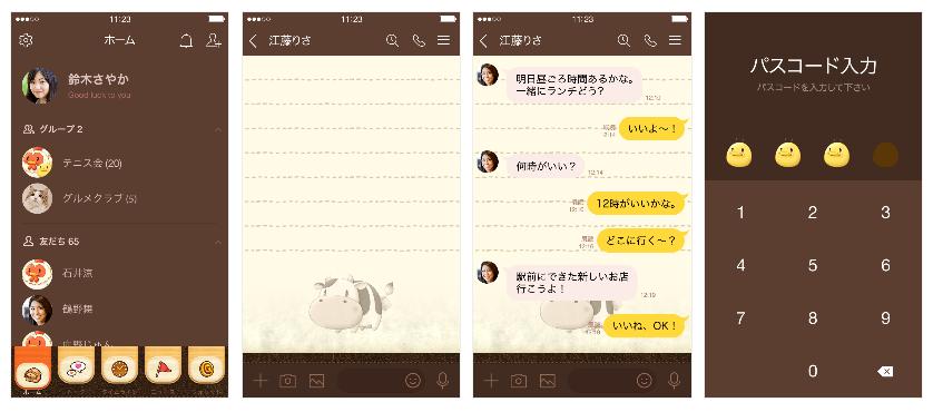 ZERO_手帳着せかえ2.png